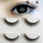 3D立體多層假睫毛黑色棉線梗眼睫毛3對裝