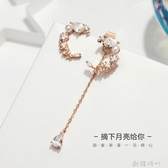 靜風格耳環女時尚鍍14K玫瑰金耳飾月亮水滴耳墜高級感不對稱耳釘 歐韓時代