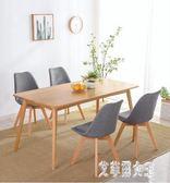 簡約書桌椅子簡約凳子靠背家用餐椅北歐辦公創意創意椅子 yu5313【艾菲爾女王】