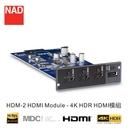 【24期0利率】NAD HDM-2 HDMI Module - 4K HDMI 模組 公司貨