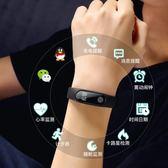 手錶 智能手錶多功能震動鬧鐘led手環男學生運動黑科技新概念電子錶女 聖誕交換禮物