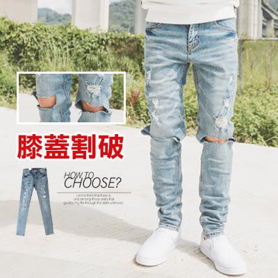 牛仔褲 立體刷色膝蓋破壞破洞牛仔褲破褲【NB0032J】