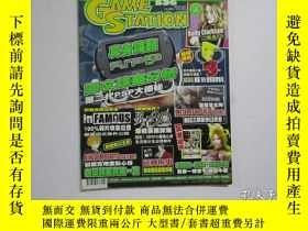 二手書博民逛書店GAME罕見STATION電腦遊戲人指南週刊2009年 VOL.