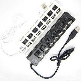 【強尼 3c】7口HUB擴展 usb2.0 7埠USB HUB 1拖4 / 1分4獨立開關帶燈集線器帶電源燈