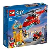 樂高積木 LEGO《 LT60281 》City 城市系列 - 消防救援直升機 / JOYBUS玩具百貨