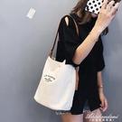 新款包包女包帆布包斜背包大容量側背包背包ins學生中包 黛尼時尚精品