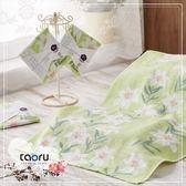 日本毛巾 : 和的風物詩_朝露 34*90 cm (長毛巾 和服風雅 -- taoru 日本毛巾)