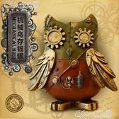存錢筒復古機械鳥硬幣存錢罐蒸汽朋克風兒童大儲錢罐創意生日禮物「七色堇」