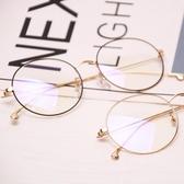 眼鏡框 無金絲小臉平光鏡女電腦圓框眼睛超輕 - 雙十二交換禮物