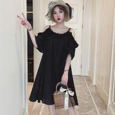 遮肚連身裙 大碼一字領露肩吊帶裙 東京衣櫃