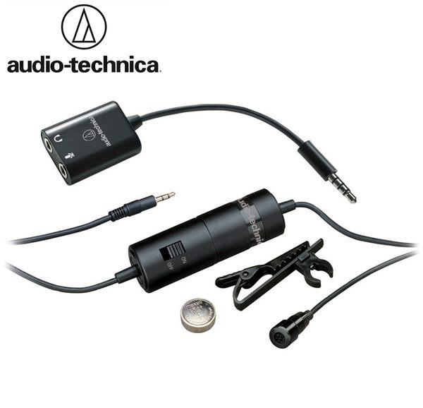 又敗家領夾式日本Audio-Technica麥克風ATR3350is麥克風含手機轉接頭連接器Dual-Mono雙單聲道MICPHONE微音器