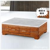 【水晶晶家具/傢俱首選】CX0628-3諾瓦150cm柚木實木石面四抽大茶几
