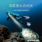 潛水頭燈防水強光充電夜潛超亮專業進口水下專用手電筒頭戴式深潛【全館免運】