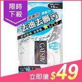 GATSBY潔面濕巾(一般型)15張入【小三美日】原價$69