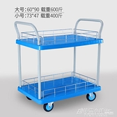 博雲雙層小推車拉貨手推車搬運車靜音酒店餐車清潔車塑料平板車
