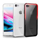 【默肯國際】G-CASE 晶透系列 iPhone 7/8/SE2 & 7/8 Plus 透明玻璃 TPU包邊軟殼 吊飾孔 防摔 手機保護殼
