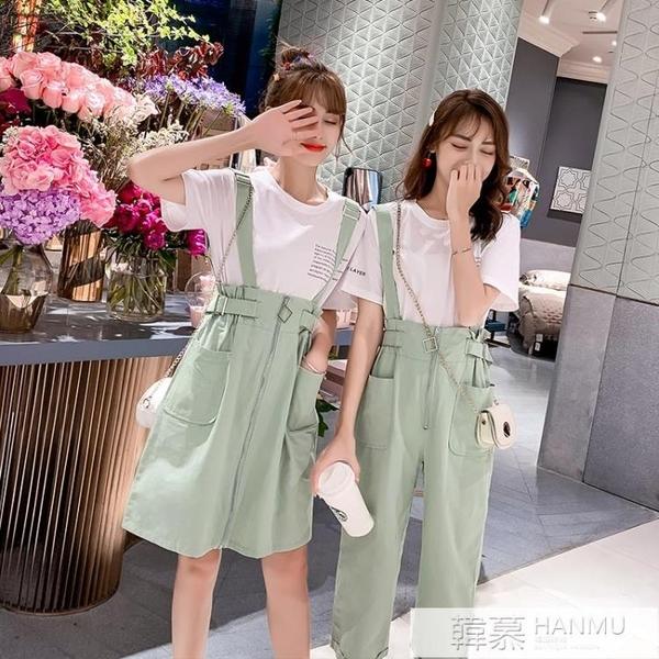 背帶裙子少女夏裝2021新款初中高中學生韓版褲子閨蜜姐妹兩件套裝 母親節特惠