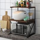 桌上型微波爐架 烤箱置物架 雙層置物架 廚房雜物收納架《Life Beauty》