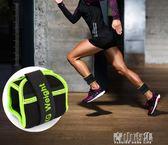 綁腿  跑步訓練負重裝備隱形可調節運動男女學生沙包綁手綁腳 青山市集