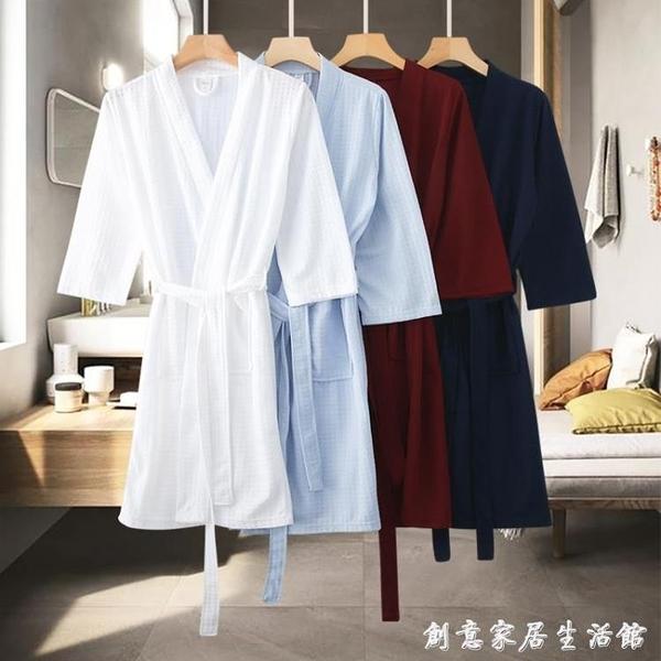 酒店毛巾浴袍五星級男女士長款浴衣美容院睡袍日式和服吸水速干夏 創意家居生活館