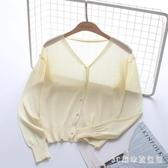短款薄款外搭v領冰絲針織外套夏季配裙子披肩外套女空調衫防曬衫 EY11465『3C環球數位館』