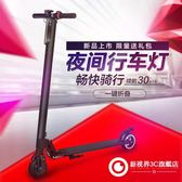 電動滑板車成人兩輪代步車折疊電動車代駕滑板車迷你型電動車