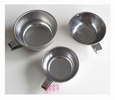 **好幫手生活雜鋪**#304 附耳碗 9CM----不鏽鋼碗.不銹鋼碗.環保碗.口杯.不鏽鋼便當盒碗.鋼杯