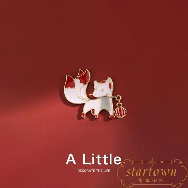 【買2送1】小狐貍胸針可愛日系卡通學生徽章領口別針男女【繁星小鎮】