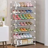 簡易多層鞋架 鞋柜 居家收納 宿舍置物收納鞋架 限時八五折