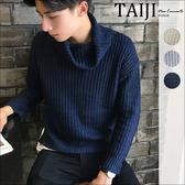 針織毛衣‧素色側邊下襬開衩粗寬鬆高領針織上衣‧三色【NTJC37252】-TAIJI-