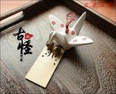 Pr 日式千紙鶴許愿牌掛飾陶瓷風鈴
