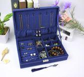 木質首飾盒女單層帶鎖絨布面料飾品盒歐式飾品收納盒戒指盒   汪喵百貨