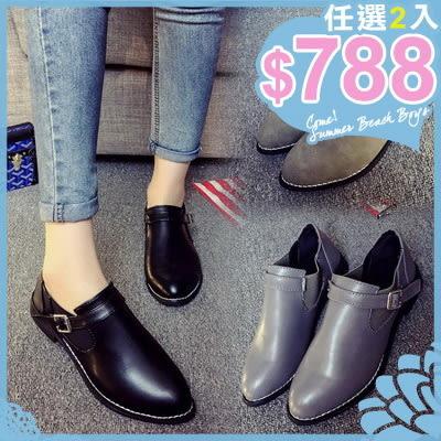 馬丁靴韓版女鞋子懶人鞋皮帶套腳尖頭短靴裸靴【02S5070】