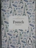 【書寶二手書T8/語言學習_HFA】The Penguin French Phrasebook_Norman, Jill