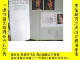 二手書博民逛書店罕見山西攬勝---新中國郵票上的山西(帶護封、銅版紙彩印、中英文