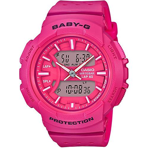 【台南 時代鐘錶 CASIO】Baby-G 宏崑公司貨 BGA-240-4A 慢跑運動設計雙顯多功能錶