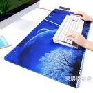 全館88折特惠-滑鼠墊游戲超大號鎖邊可愛動漫小號加厚筆電電腦辦公桌墊鍵盤墊