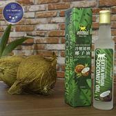 素康SOWON - 冷壓初榨椰子油250ml(原裝直立瓶)-【 A.A.無添加三星認證 】