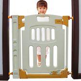 嬰兒童安全門欄免打孔寶寶樓梯防護欄寵物隔離門柵欄圍欄