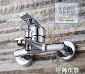 水龍頭 淋浴龍頭 全銅 浴室暗裝 三聯浴缸 冷熱水龍頭混水閥花灑套裝 雙11