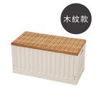 木質 樹德 加購配件 上蓋 貨櫃椅【R0180】Nash木紋上蓋貨櫃椅 MIT台灣製 樹德 完美主義