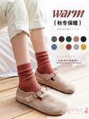 襪子女中筒襪正韓學院風羊毛堆堆襪秋季百搭韓版秋冬潮個性長款襪
