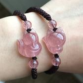 開光天然草莓晶狐貍手鍊編織水晶手繩 招桃花旺人緣飾品女款禮物