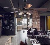 風扇燈影響變頻 Loft工業風酒吧吊燈餐廳裝飾復古吊扇燈LED遙控美式木葉風扇燈 DF