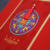 結婚簽到本簽名冊婚禮禮金簿帶格題名簿簽到中式高檔