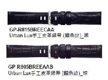 《送手工皮革錶帶》三星 SAMSUNG Galaxy Watch (SM-R800)46mm(藍芽)-銀[24期0利率]
