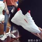 低筒鞋女韓版2020新款原宿風小白鞋學生透氣運動鞋網布休閒跑步鞋 蘿莉小腳丫