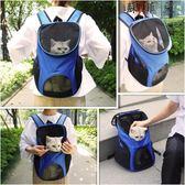 便攜寵物貓咪背包後背籠子