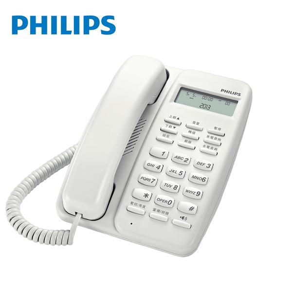 ◤PHILIPS◢ 飛利浦 有線來電顯示電話 M10/ M10W 白