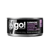 go! 德國貓罐-豐醬無穀四種肉-100g